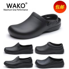 Shoes For Work In The Kitchen Aid Mixer Attachment Wako Slip G Chef Repellency Ask Question