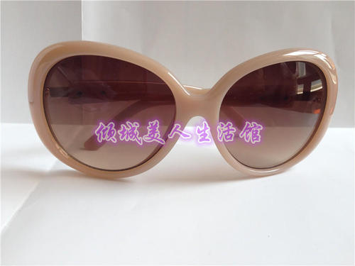 Special offer Mary Kay authentic white fashion sun sunglasses shade nude sunscreen UV lady driving - intl
