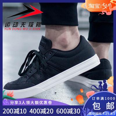阿迪達斯男鞋2019夏新款運動帆布鞋休閑板鞋AW3889 B43908 DB0092-淘寶網