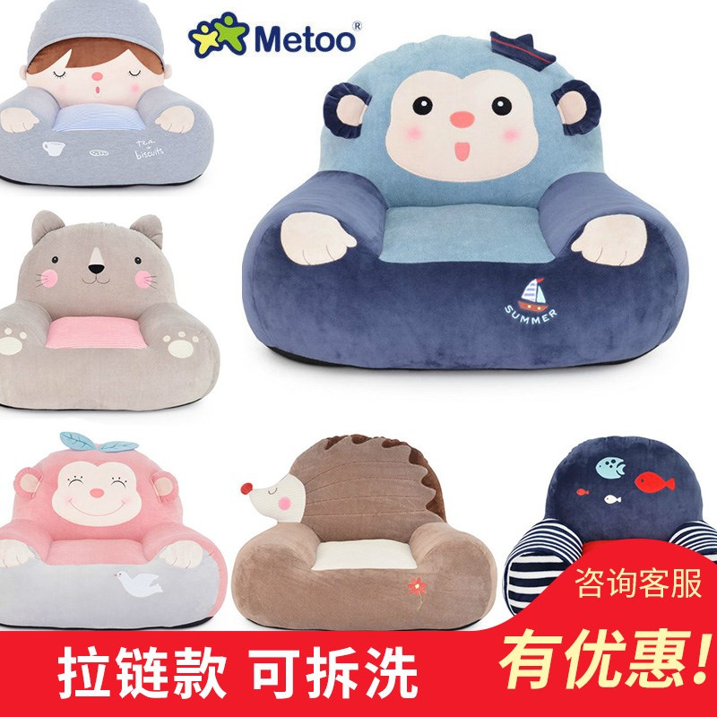 sofa chair for baby girl feather pillows cute little single cartoon mini fabric bedroom children s