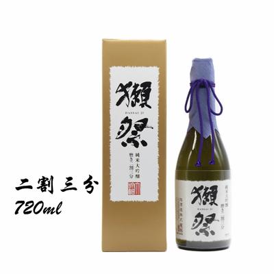 日本清酒價格|- 日本清酒價格| - 快熱資訊 - 走進時代