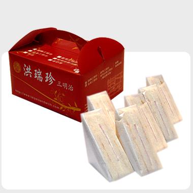 臺灣美食 超人氣!!臺灣 洪瑞珍 三明治 12枚裝 順豐包郵-淘寶網