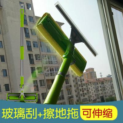 家用擦窗戶神器伸縮桿搽玻璃刮水器清洗玻璃刮刀雙面清潔窗戶工具-淘寶網
