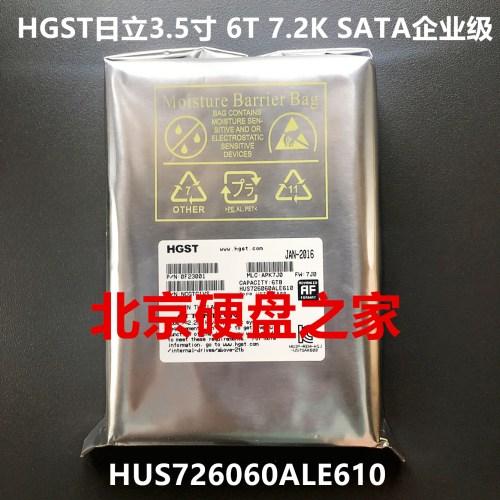 small resolution of state bank sf hgst hitachi hus726060ale610 6t 7 2k 128m sata enterprise hard disk