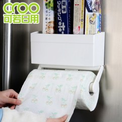 Kitchen Magnets Best Design 日本冰箱磁铁挂架纸巾架厨房置物架卷纸收纳架磁石纸巾手纸盒包邮 一兜糖 日本冰箱磁铁挂架纸巾架厨房置物架卷纸收纳架磁石纸巾