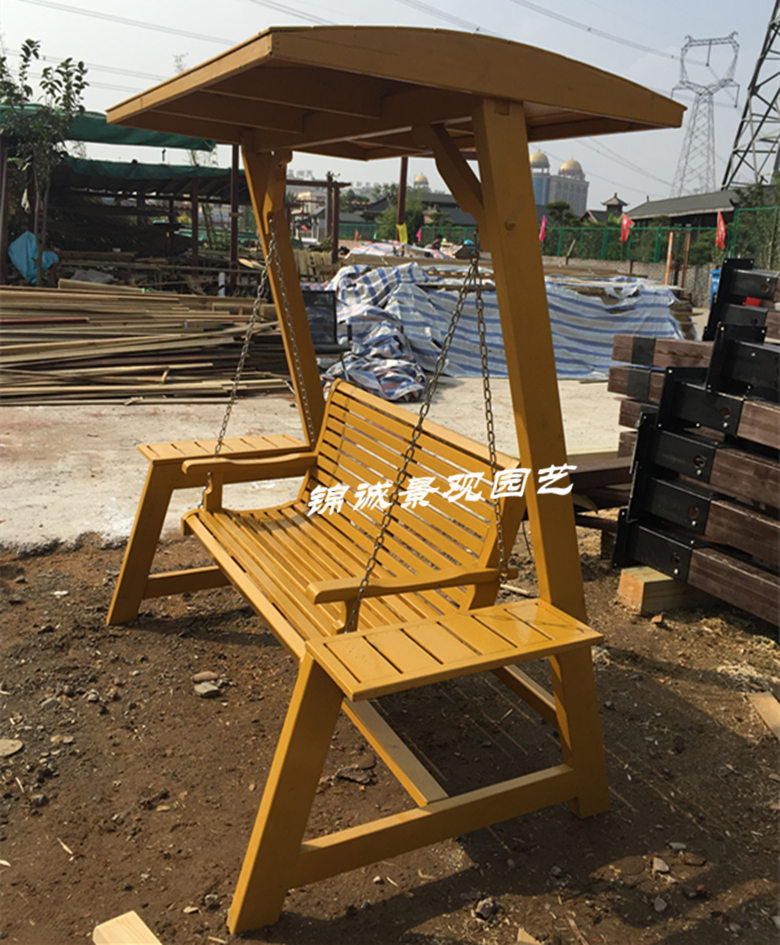 hanging chair wood chaira antiseptic carbonized wooden swing rocking outdoor solid park