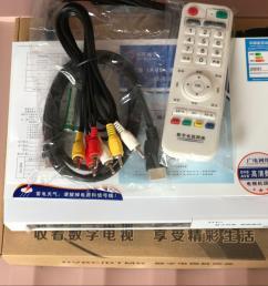 dongguan radio and television hd digital cable tv set top box dongguan cable set top box [ 1920 x 1441 Pixel ]