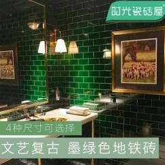 Subway Tiles In Kitchen Ebay Cabinets 墨绿色复古造旧地铁砖面包砖厨房卫生间墙砖北欧风格瓷砖简约 淘宝网 O