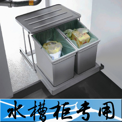 kitchen cabinet covers how many gallons is a trash can 橱柜厨柜水槽柜开门连门垃圾桶嵌入式柜内隐藏厨房垃圾筒家用有盖 淘宝网 o