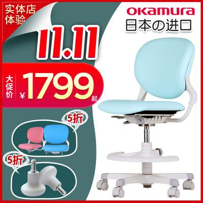 日本岡村okamura stella進口人體工學兒童成長椅升降學習椅電腦椅-淘寶網