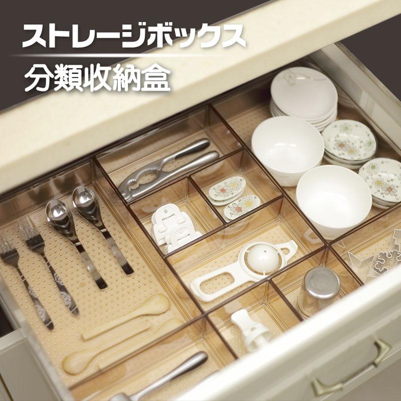 kitchen divider farm sink for 太璞抽屉收纳盒隔板格厨房分隔盒日本透明塑料分类餐具整理化妆柜 淘宝网 厨房分隔