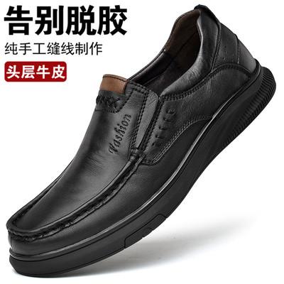 西域 駱駝男鞋牛皮男士商務休閑皮鞋真皮中年爸爸鞋軟底透氣防滑-淘寶網