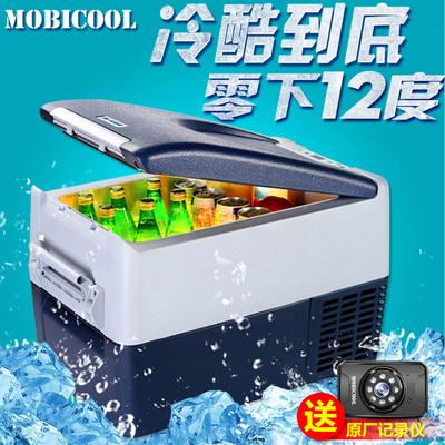 【壓縮機·冷凍】冷凍冰箱壓縮機 – TouPeenSeen部落格