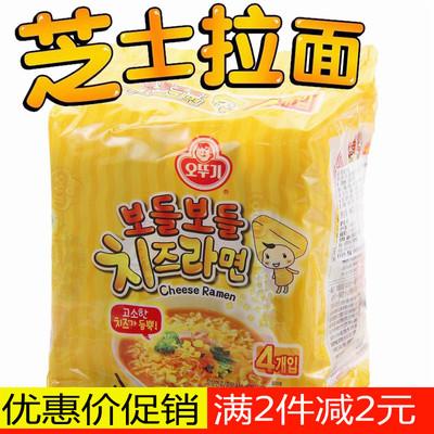 韓國不倒翁特濃芝士面雙重奶酪真芝士拉面進口網紅泡面速食方便面-淘寶網