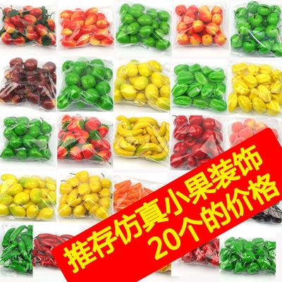 仿真水果蔬菜迷你泡沫小果假水果模型裝飾攝影道具假蔬菜小水果-淘寶網