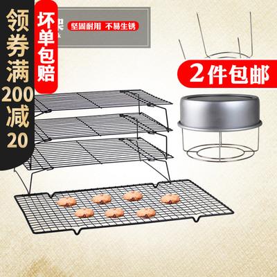 烘焙工具 戚風蛋糕面包曲奇餅干冷卻架 圓形倒扣架 慕斯淋面網-淘寶網