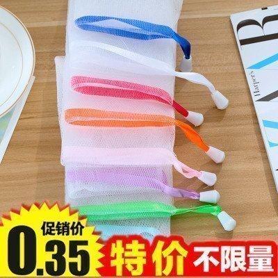 日本泡沫潔面洗臉手工皂起泡網 沐浴洗面奶打泡網 可掛香皂起泡袋-淘寶網