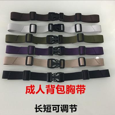 戶外背包胸帶胸扣卡扣防滑雙肩書包帶配件塑料插扣子通用登山腰帶-淘寶網
