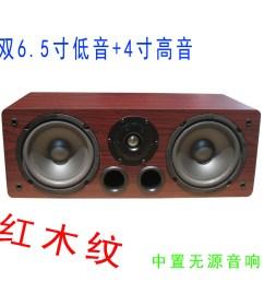 6 5 inch center speaker 5 1 power amplifier passive audio home theater high fidelity center surround speaker [ 1000 x 1000 Pixel ]
