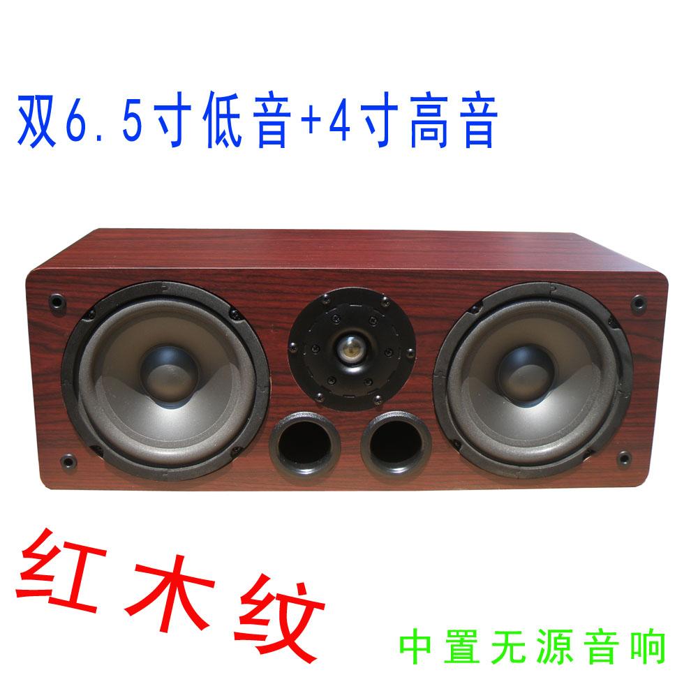 medium resolution of 6 5 inch center speaker 5 1 power amplifier passive audio home theater high fidelity center surround speaker
