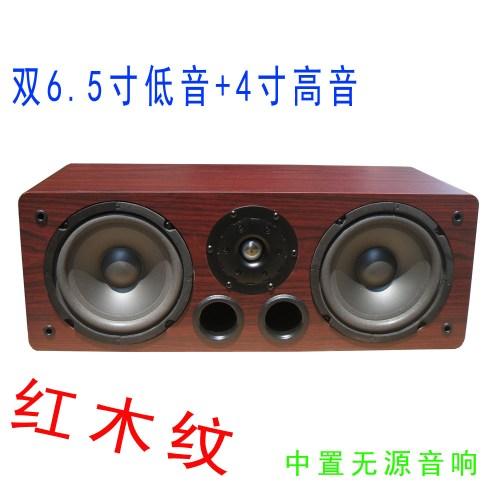 small resolution of 6 5 inch center speaker 5 1 power amplifier passive audio home theater high fidelity center surround speaker