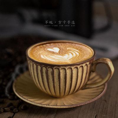 復古咖啡杯碟套裝手工日式拉花杯歐式小奢華粗陶瓷手沖咖啡杯送勺-淘寶網