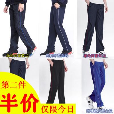 春夏季校褲藍色運動褲男高中學生校服褲子薄款透氣男長褲子校褲女-淘寶網