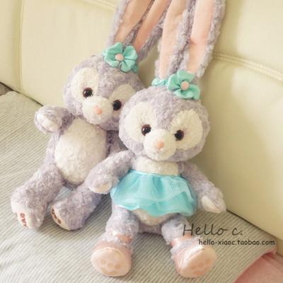 包郵史黛拉兔少女心毛絨公仔娃娃芭蕾兔卡通可愛女生玩具玩偶禮物-淘寶網