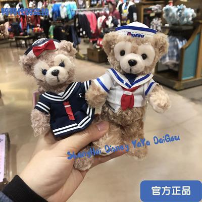 上海迪士尼國內代購 達菲熊雪莉枚海軍裝卡通毛絨掛件水手鑰匙扣-淘寶網