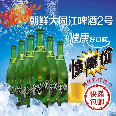 進口啤酒 朝鮮啤酒 朝鮮大同江啤酒2號 640ML*6 朝鮮本土-淘寶網