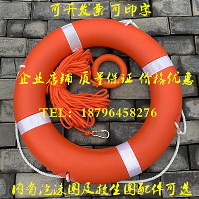 船用專業救生圈成人救生圈實心塑料救生圈泡沫救生圈2.5kg救生圈-淘寶網