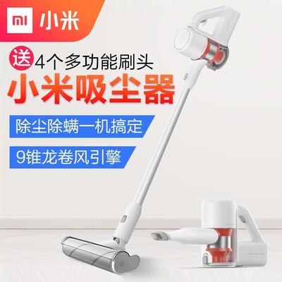 小米米家手持式無線吸塵器家用充電車載小型無繩除螨儀靜音大吸力-淘寶網