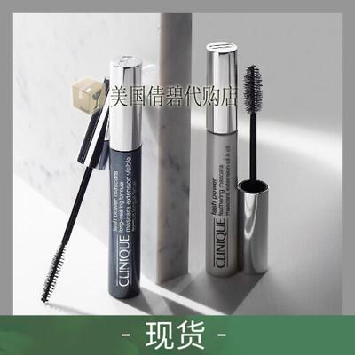 正品倩碧 纖長魔力/高感超炫睫毛膏正裝 6-7ML 防水不暈染-淘寶網
