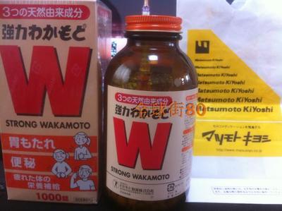 【日本·wakamoto】日本若元錠 wakamoto – TouPeenSeen部落格