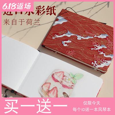 荷蘭進口32K活頁300g細紋水彩本手帳隨身旅行布藝繪畫專用水彩紙-淘寶網