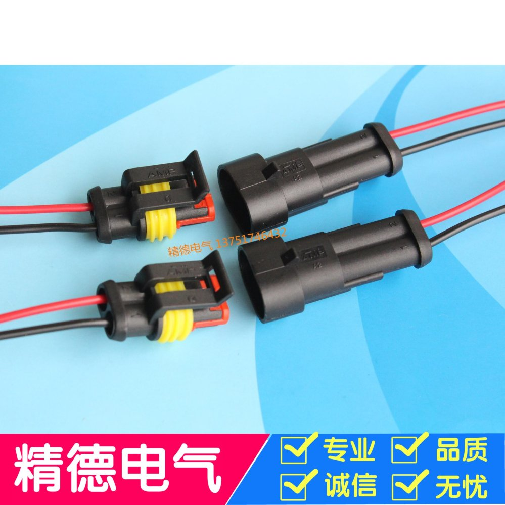 medium resolution of automotive waterproof connector connector amp plug socket male female terminal block wire harness connector