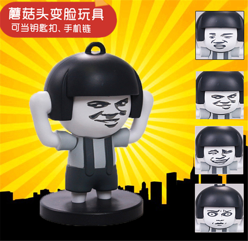 Wechat Sticker Toys