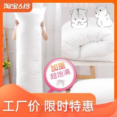 動漫等身抱枕枕芯 160X50PP棉150加重羽絨棉七孔棉靠墊長枕芯定制-淘寶網