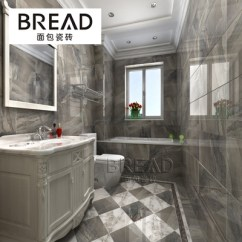 Grey Kitchen Tile Lowes 现代简约北欧风格灰色大理石卫生间墙砖地砖厕所厨房瓷砖300 600 淘宝网 O