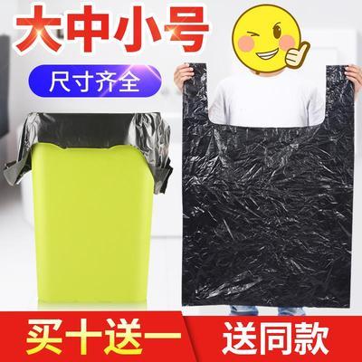 手提垃圾袋家用加厚大號垃圾桶超大背心式中號塑料小號拉垃袋-淘寶網