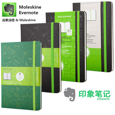 Moleskine evernote smart 印象筆記 智能筆記本繪圖冊行政商務-淘寶網