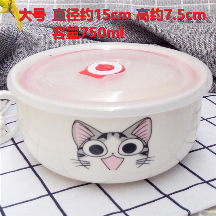 Large medium sized fresh bowl with lid sealed ceramic bone lunch box microwave oven fresh students noodles bowl (large gray cat) - intl