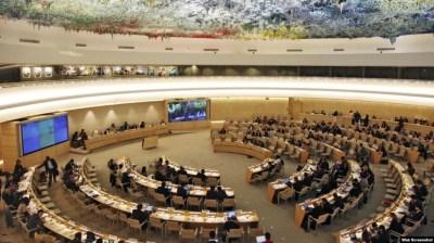 Sala de Sesiones del Consejo de Derechos Humanos de la ONU, Ginebra.