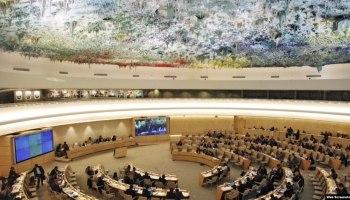 Sala de Sesiones del Consejo de Derechos Humanos de la ONU, Ginebra