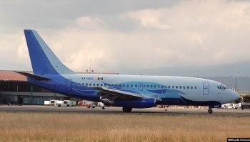 El Boeing 737-200 matrícula XA-UHZ que se estrelló en La Habana, con los colores de Global Air-Damojh y la bandera de México.