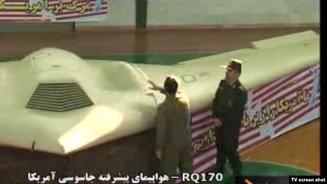 US drone captured in Iran