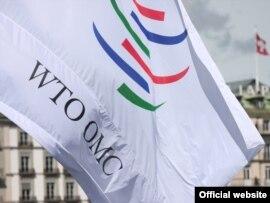 علم 'منظمة التجارة العالمية' يرفرف على مقرها في جنيف