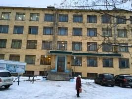 Петрозаводское речное училище