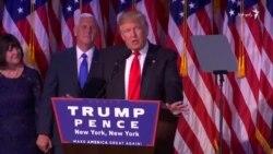 نخستین سخنرانی دونالد ترامپ پس از پیروزی