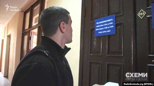 """Офіс """"Бізнеспром Інвест"""" був зачинений у робочі години"""